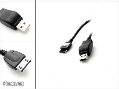 Дата-кабель USB Siemen